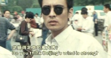 Chinese New Year - Film Screening: There's a Strong Wind in Beijing